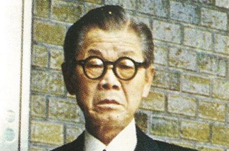 1920年(大正9年)吉田光治により、西洋球根の栽培・切花販売から創業