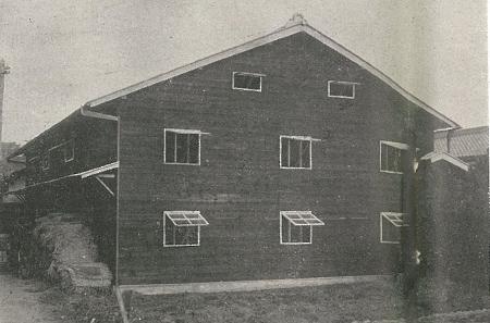 1932年(昭和7年)本園の球根貯蔵庫