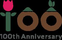 創業100周年ご挨拶